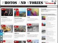 Antonis T. Photos & Stories