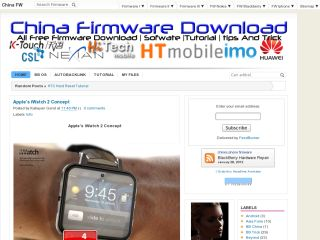 China Firmware Download