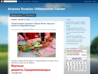 Arizona Russian Information Center