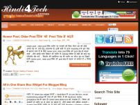 Hindi4tech ( 100's Of Tips's For Blogger )