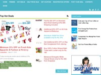 Couponrani- The Savings Blog