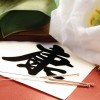 The Benefits of Chinese Medicine