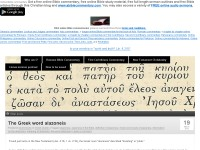 Greek word studies