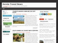 Kerala Travel News