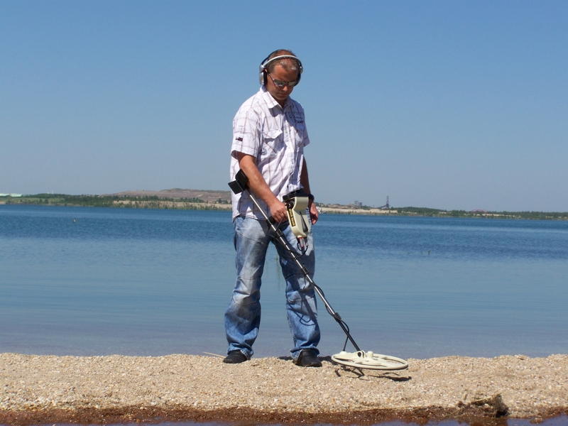 Rules in choosing a metal detector